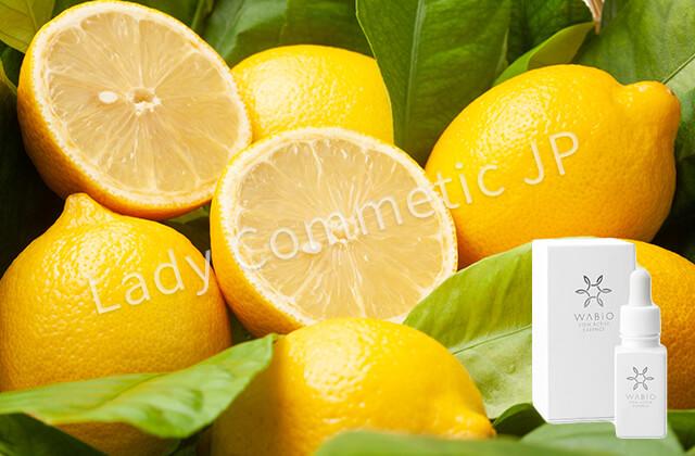 ワビオビタミンCレモン毛穴引き締める