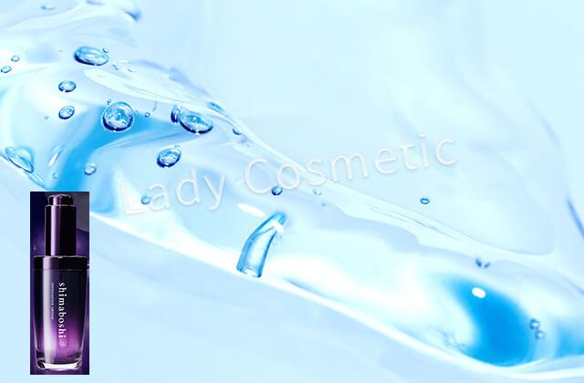 シマボシ美容液ヒト型セラミド成分効果